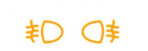 Światła przeciwmgielne - ikona nadesce rozdzielczej samochodu
